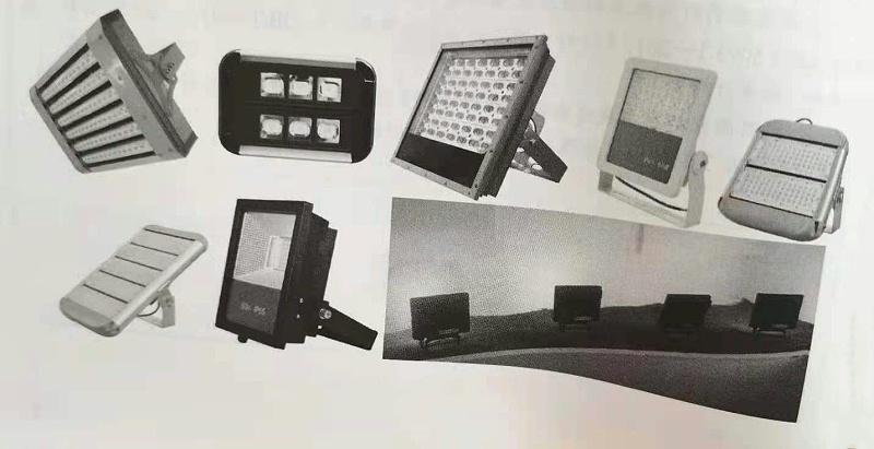 LED投光灯种类