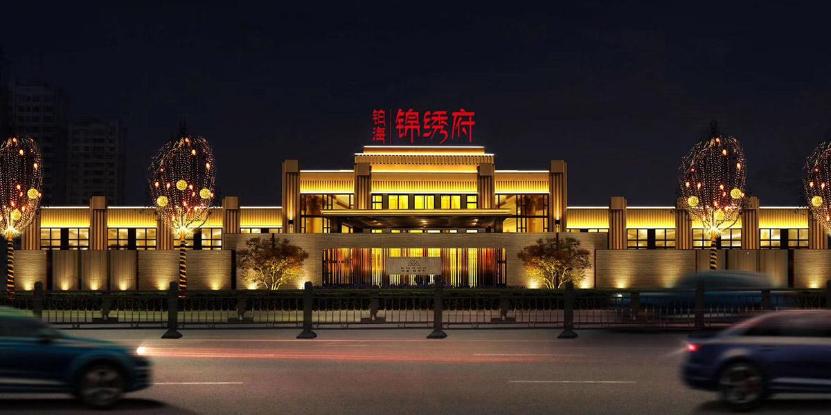 亮丽龙:河北锦绣府LED洗墙灯亮化案例工程项目
