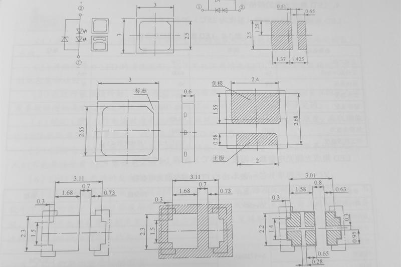 SMD3030LED2封装尺寸图