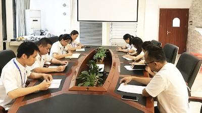 亮丽龙-员工探讨会议