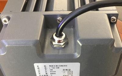 led投光灯-IP65