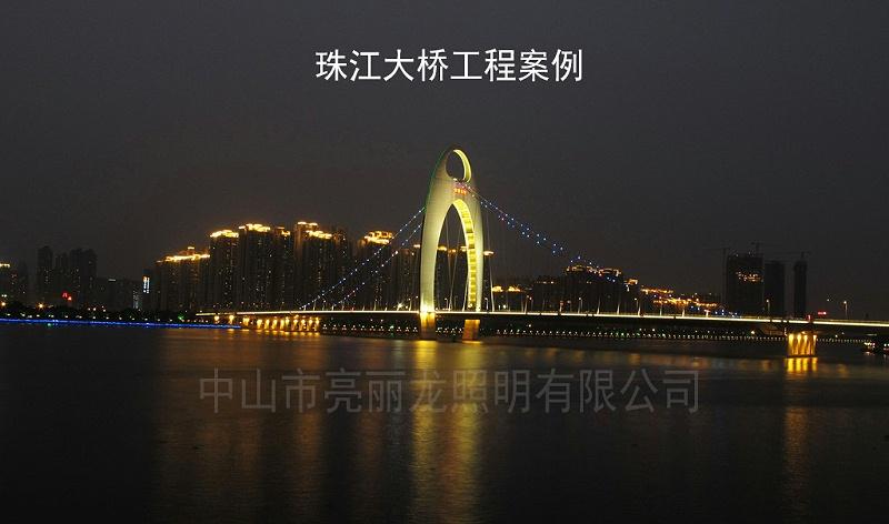 珠江大桥亮化