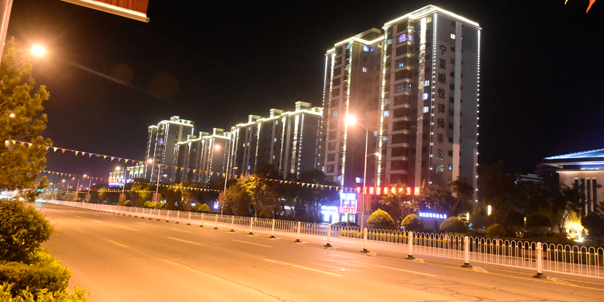 城市亮化工程照明