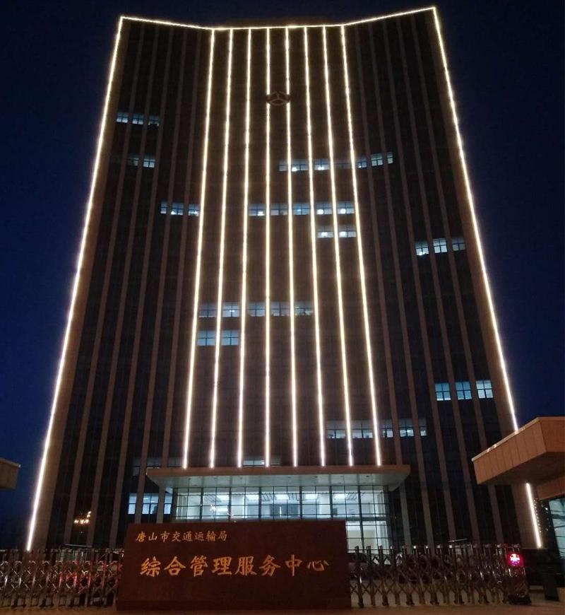 唐山市交通运输局大楼外墙亮化